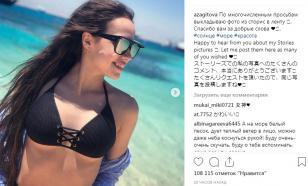 Загитова опубликовала фотографии в купальнике