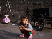 Китайский рынок по продаже детей