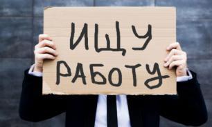 Росстат: безработица в РФ снизилась до исторического минимума