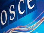 ОБСЕ готовится к миссии
