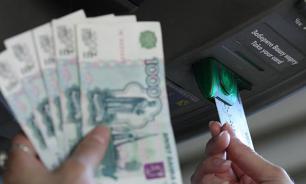 Россияне стали чаще обманывать банки, получая кредиты