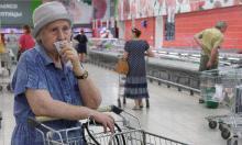 В Киеве признали необратимое обнищание Украины