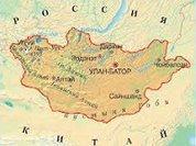 """Монголия берет курс на """"третьих соседей"""""""