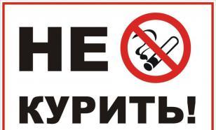 C 1 октября в России запрещается курить на балконах
