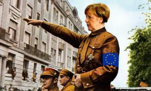 "Европейский бал ""чистокровных арийцев"""