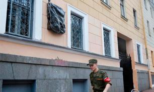 В Госдуме комитет по культуре хочет ужесточить наказание за вандализм