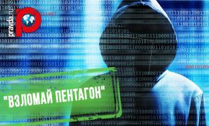 Пентагон ищет хакеров для взлома системы безопасности ВВС США