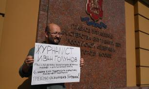 """Журналисту """"Медузы"""" Ивану Голунову предъявили обвинение"""