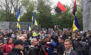 """""""Бессмертные полки"""" на Украине идут сквозь фашизм"""