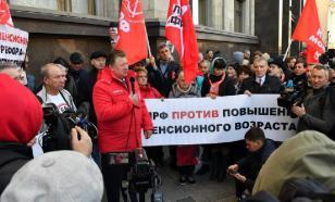 КПРФ поддержала поправки Путина в пенсионный законопроект. Как же так?