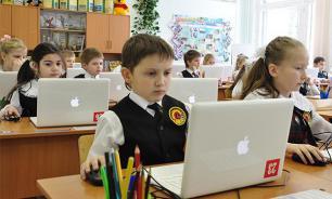 Роспотребнадзор: близорукость приобретают до 50% учащихся ко времени окончания школы