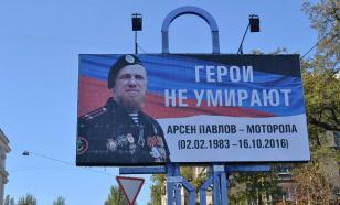 Донбасс: встанут новые бойцы?