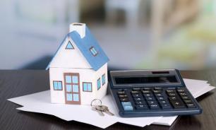 Ипотека может подорожать до 13% годовых - IRN. RU