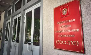 Росстат: бедные россияне чаще чувствуют себя одинокими