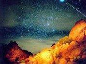 У Земли есть тысячи невидимых лун