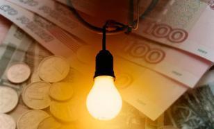 Энергокомпаниям не удастся повысить тарифы - эксперт