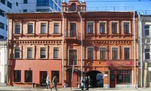 В Москве восстановили здание нелегальной типографии РСДРП