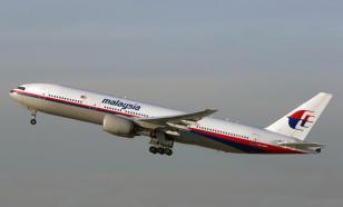 В Малайзии, предположительно, найден обломок пропавшего самолета MH370