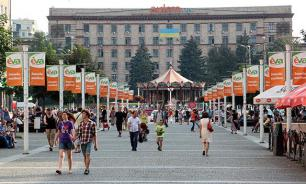 МИД РФ: Зомби-недоучки из Верховной рады добрались до Днепропетровска