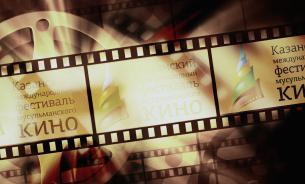"""Голливуд """"снимает шляпу"""": прорыв мусульманского кино"""