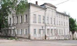 Русскому географическому обществу передали усадьбу Соллогубов в Серпухове