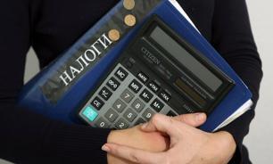 Глава Сбербанка призвал снизить налоги для бизнеса