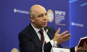 Силуанов выступил против запрета госбанкам покупать частные