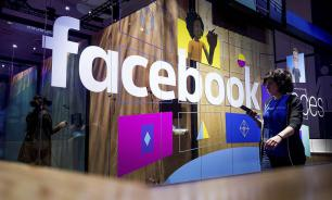 Планы Facebook по созданию криптовалюты вызвали опасение у ЕС