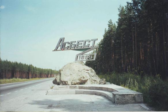 Свердловская область может остаться без миллиардных инвестиций