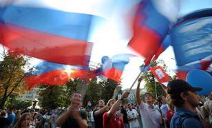 ИноСМИ: Россия даже не сверхдержава, а империя