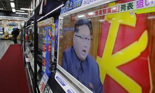 Эксперты уверены: Северная Корея взорвала не водородную бомбу