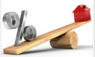 Повышение ключевой ставки ЦБ приведет к подорожанию ипотеки