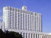 Экономика России: приговор - приватизация
