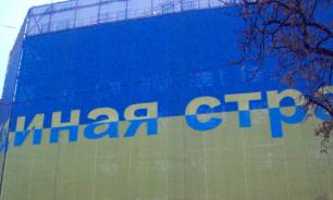 Евросоюз готовит Украину к перезагрузке