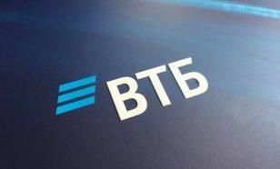 """Банк ВТБ завершил сделку по покупке футбольного клуба """"Динамо"""""""