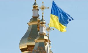 """""""Автокефалия Украине"""": роль РПЦ в операции Ватикана"""