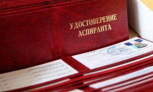 Правительство рассмотрит законопроект о защите аспирантских диссертаций