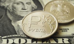 Рубль может восстановить свои позиции