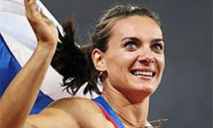 Елена Исинбаева подала заявку на участие в Олимиаде-2016