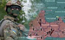 Армия ДНР сообщила о готовящемся вторжении Украины