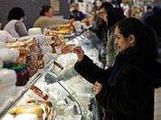 Власти увеличили прожиточный минимум на 17%