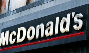 """""""Макдоналдс"""" выплатит 65 тысяч жертве уборщицы, забывшей о табличке """"мокрый пол"""""""