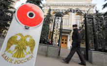 Центробанк прекратил чеканить монеты достоинством в 50 копеек