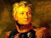 1812 год: несправедливо забытый герой