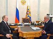 Путин сменил руководителя Северной Осетии
