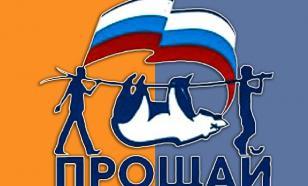 """Соцсети """"ВК"""" и """"ОК"""" попросили """"ЕР"""" доказать поддержку Путина"""