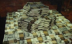 Международные резервы России превысили 460 млрд долларов