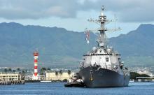 Перед чертой: США вынуждают Китай биться за Тайвань