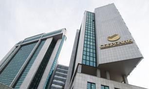 Продажа Сбербанка и ВТБ не отразится на рынке - аналитик
