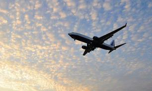 Американские власти запретили самолетам США летать над иранскими водами